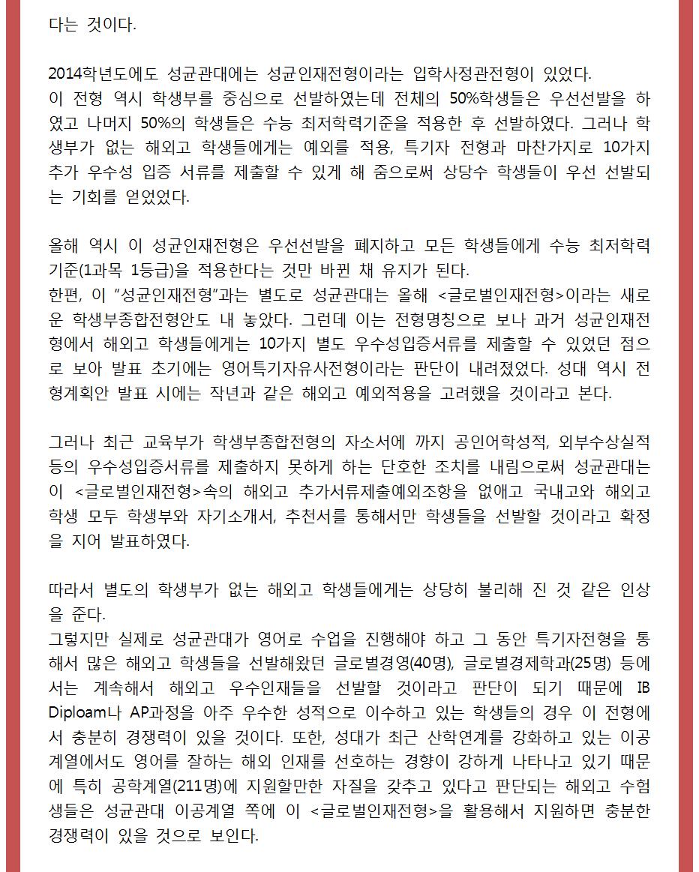 2015대표원장칼럼_재외국민_8003.png