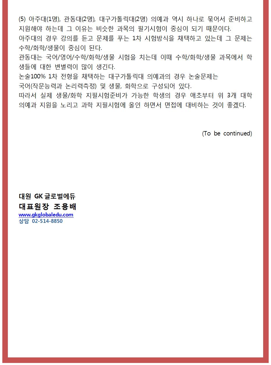 2015대표원장칼럼_재외국민_9006.png