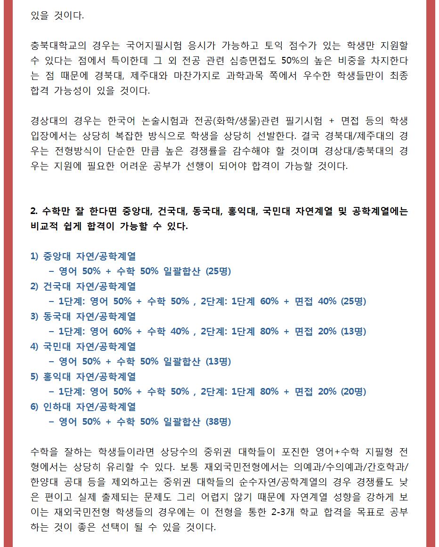 2015대표원장칼럼_재외국민_15003.png