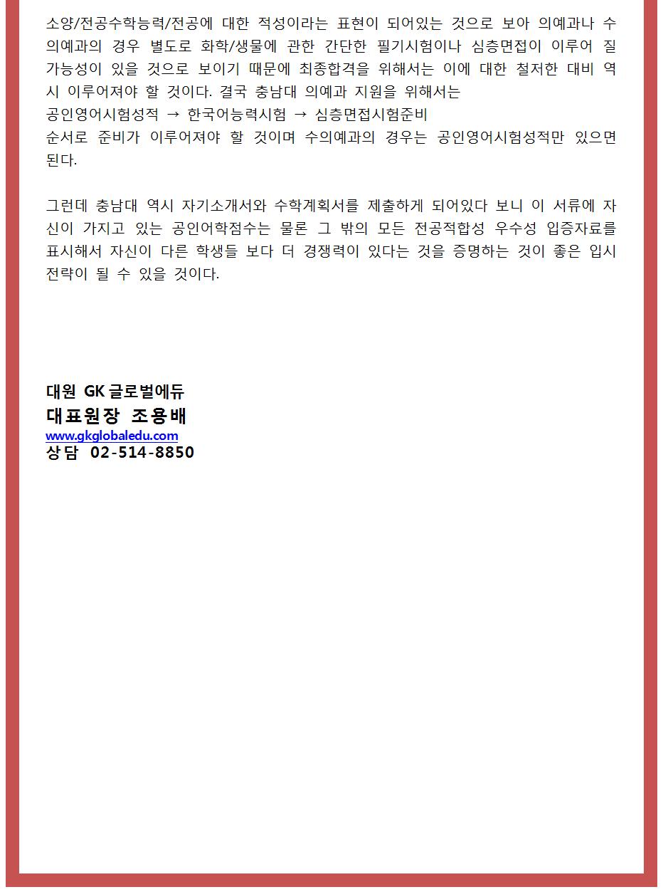 2015대표원장칼럼_재외국민_20005.png