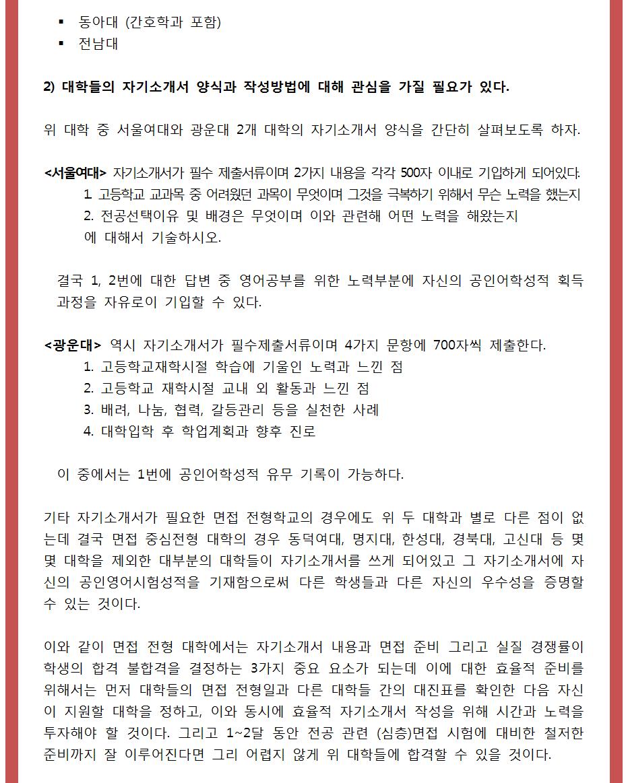 2015대표원장칼럼_재외국민_20003.png