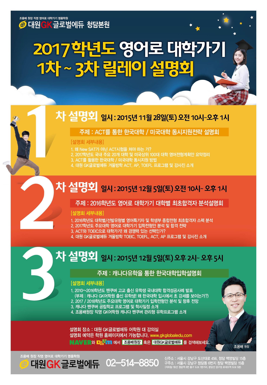 12월 설명회 수정.jpg